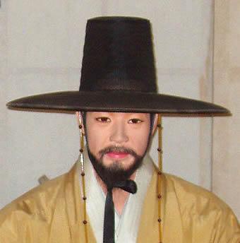 gat hat korea
